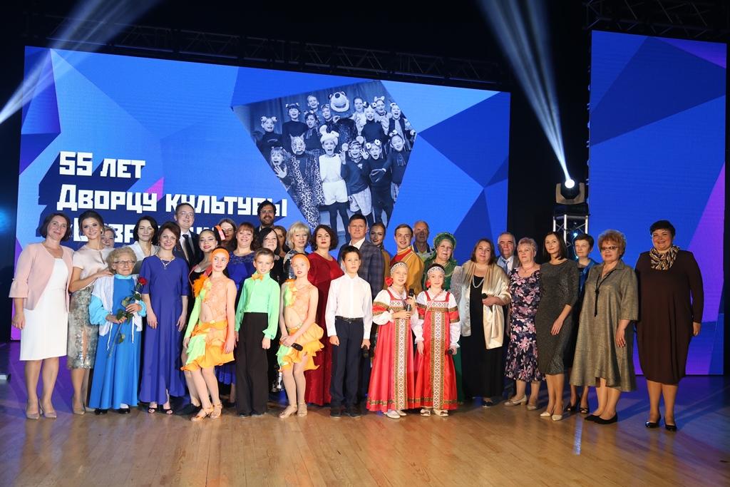 55-летие Дворца культуры «Современник» #PlayЮбилей